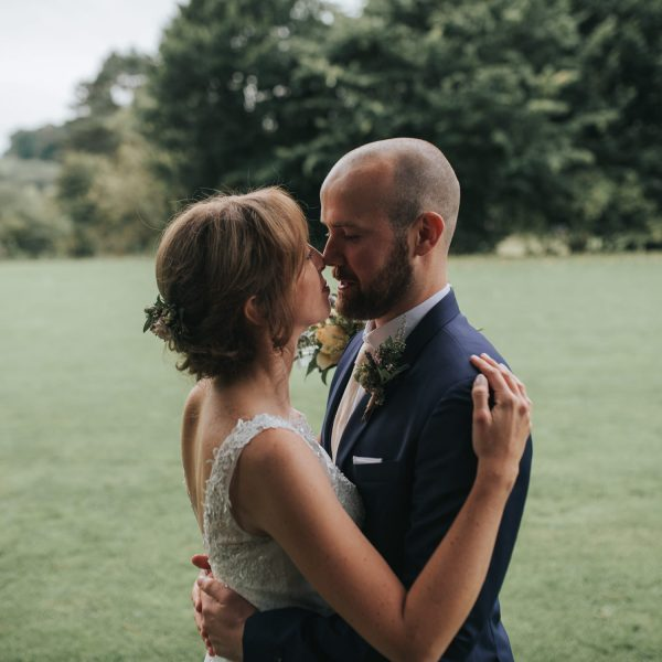 Wedding at The Manners Arms, Knipton
